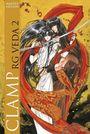 RG Veda - Master Edition 2
