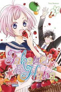 Splashcomics: Takane & Hana 3