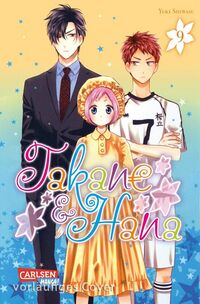 Splashcomics: Takane & Hana 9