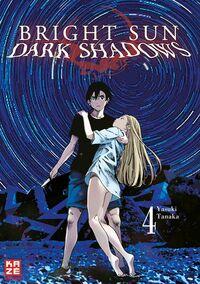 Splashcomics: Bright Sun – Dark Shadows 4